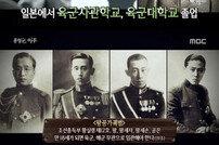[DA:리뷰] 친일파 이우 왕자의 반전…독립 돕다 히로시마서 피폭