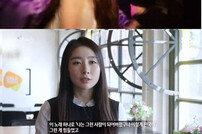 """[DA:리뷰] 前스텔라 김가영 """"섹시 콘셉트에 XX그룹…아이돌, 힘들다"""" 눈물"""