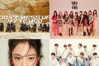 엑소→트와이스→워너원…11월 컴백쇼