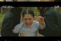 [DA:리뷰] '백일의낭군님' 도경수♥남지현vs조성하, 질긴 악연 (ft.김재영 사망) (종합)