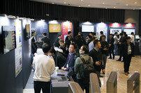 SK그룹, 'ICT 테크 서밋' 개최