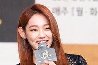 [연예현장.jpg] '계룡선녀전' 강미나