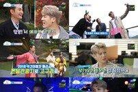[DA:리뷰] '주간여행자' 노라조,  단양 낭만 여행…여행예능까지 접수 (종합)