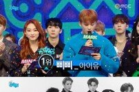 [DA:리뷰] '음악중심' 아이유, 3주 연속 1위…엑소 컴백·아이즈원 데뷔 (종합)