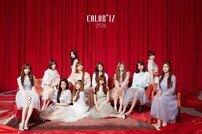 [DA:차트] 아이즈원, 데뷔그룹 최초 日오리콘 주간앨범·디지털 1위