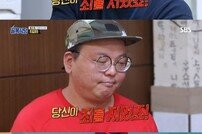 """[DA:리뷰] '골목식당' 백종원 분노, 홍탁집 아들에 """"우는 어머니 무슨 죄냐"""""""