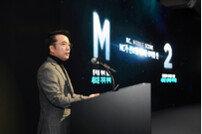 """김택진 대표 """"모바일 MMORPG 새로운 혁신 도전"""""""