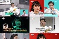 """[DA:리뷰] '전참시' 박성광 남모르는 고민…매니저 """"오빠는 최고♥"""" (종합)"""