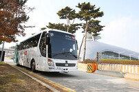KT, 인천공항서 자율주행버스 시연운행