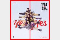 [DA:차트] 트와이스 'YES or YES' 8일째 차트 정상…10연속 히트 굳히기
