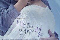 [홍세영의 어쩌다] '망투'·'망크' 이어 '망별'? 외화 낭비 tvN 리메이크