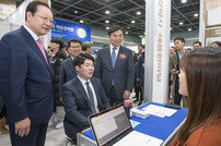 삼성전자 협력사 채용 한마당 개최