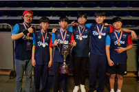 한국, 'e스포츠 월드 챔피언십' 종합우승