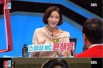 """윤해영 재혼 """"소개로 만난 남편, 알렉스 닮아 잘생겼다"""""""