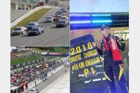 [비즈 프리즘] '누적 11만3242명'…한국 모터스포츠 대중성 확인