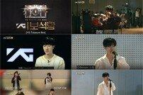 'YG 보석함' 방예담 성장기 공개…16일 밤 10시 첫 방송