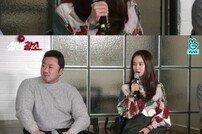"""'성난황소' 송지효 """"마동석에 보호 받는 役이라 출연 결정"""""""
