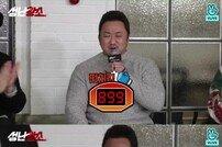'성난황소' 마동석, 손가락 힘도 장사…핵주먹 인증