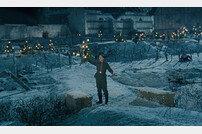 [윤여수의 라스트 씬] 총탄 대신 메리 크리스마스!…참호 사이로 평화의 캐럴