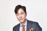 '하트시그널' 양재웅, 미스틱과 전속계약…윤종신과 한솥밥 [공식입장]