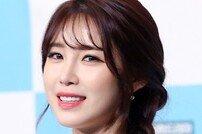 """[공식입장 전문] TS엔터 측 """"전효성과 전속계약 위반 NO…항소할 것"""""""