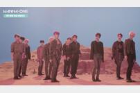 [DA:클립] '컴백 D-1' 워너원, '봄바람' 뮤비 비하인드 공개