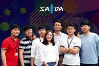 삼성SDS, '스타크래프트' AI 대회 우승