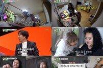 """[DA:리뷰] '미우새' 홍진영 언니 홍선영 먹언♥ """"아는 맛이라 끊을 수 없는 것"""""""