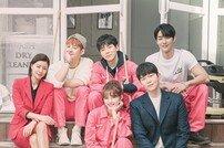 [DA:클립] '일뜨청' 윤균상×김유정, 청춘 에너지 가득 단체 포스터