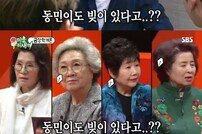 """[DA:리뷰] '미운우리새끼' 장동민 """"6억사기 빚보증…갚아가는 중"""""""