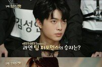 [DA:클립] 'YG 보석함' 비주얼 연습생 맞대결…쫄깃한 긴장감