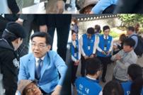 "[DA:클립] '여우각시별' 측 ""인천국제공항공사 임직원 지원에 감사"""