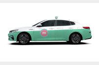 KST모빌리티, 신개념 택시전문브랜드 '마카롱' 12월 출시