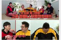 """[DA:클립] 민경훈, 김용만 죄절시킨 한 마디...""""형 개그맨이에요?"""""""