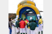 기장국제야구대축제의 핫 아이템, MLB 로드쇼