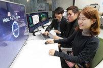 KT, AI 통신장애 복구 솔루션 개발