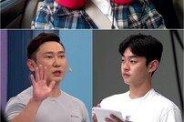 [DA:클립] '전참시' 이승윤, 훈남 매니저에 '판매 꿀팁' 전수