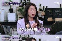 """[DA:리뷰] '인생술집' 허민 """"임신했지만 비밀로 해야 했다"""""""