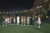 [DA:클립] '인간지능' 김종민, 아이즈원에게 예능 기술 전수 '돌발상황 발생'