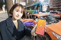 'T맵 택시' 가입 기사 10만 돌파