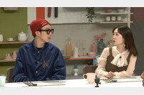 """[DA:클립] '냉부해' 별 """"하하가 이상형? 서류 심사서 탈락"""""""