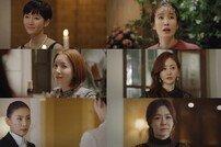 [DA:클립] 'SKY캐슬' 염정아→김정난, 표정 액션 명장면_zip.
