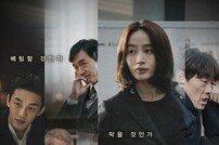 [DA:박스] 김혜수X유아인 '국가부도의 날', 이틀 연속 1위…누적 50만