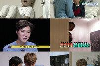 """[DA:클립] '슈돌' 고지용→손호영, 승재 둥절 """"진짜 아빠는 어디?"""""""