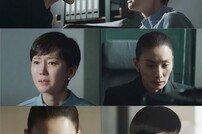 [DA:클립] 'SKY 캐슬' 염정아vs김서형, 두 얼굴 속 빅픽처 무엇일까