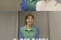 [DA:클립] '야간개장' 설인아, 선미 안무가 리아 킴 극찬 춤 실력 공개