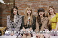 "[DA:클립] 'YG보석함' 블랙핑크, 특별평가단 출연…""3분안에 매력발산"""