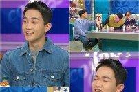 [DA:클립] '라스' 김정현 아나운서, '정해인 따라하기' 의혹 심경고백