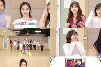 [DA:클립] '인싸채널' FNC 새 걸그룹 체리블렛, 홈 트레이너 변신 (ft.문가비)