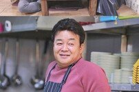 [DA:클립] '골목식당' 홍탁집 아들 연락두절? 백종원표 진심 솔루션